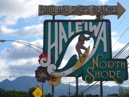 hawaii2-864.jpg