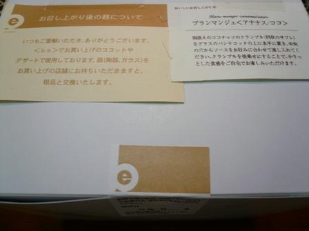 090804-6.jpg